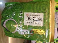 Bột trà xanh Nhật Bản loại có sữa túi 200g