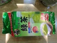 Bột trà xanh Nhật Bản loại 50 túi lọc